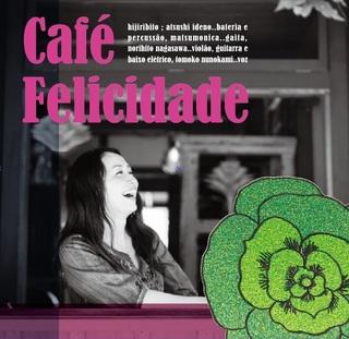 Cafe_Felicidade_Jacket.jpg